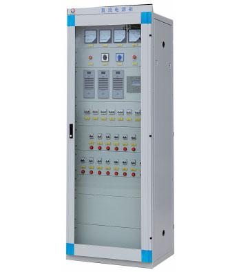 YNZ直流电源系统