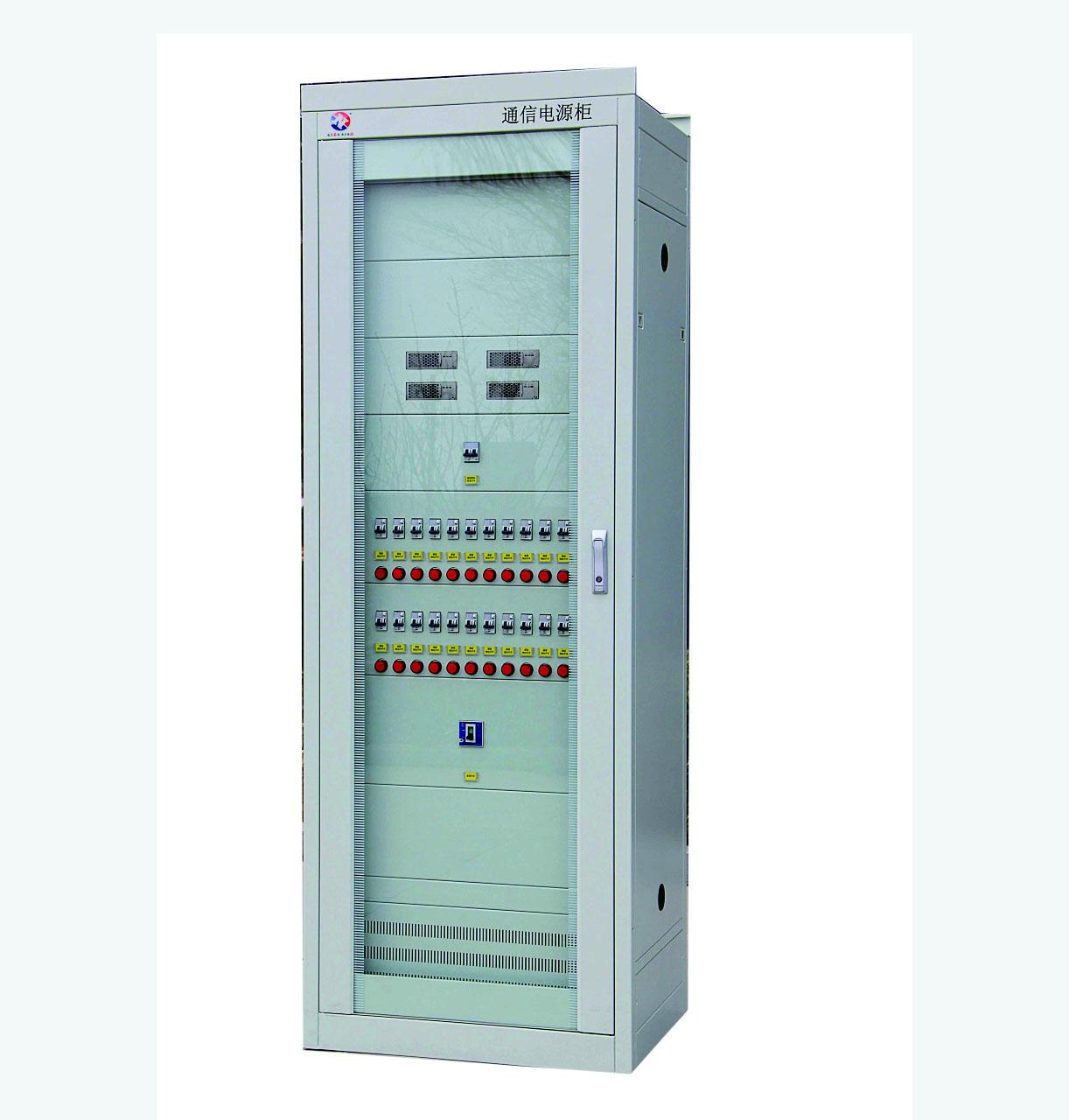 YNTX通信电源系统