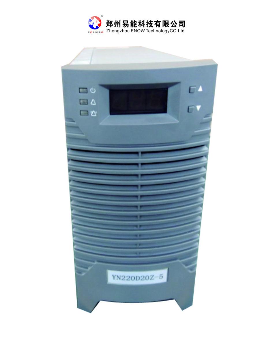 YN系列高频电源充电模块
