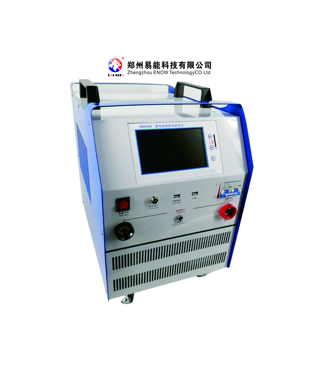 YNF蓄电池组充放电测试仪