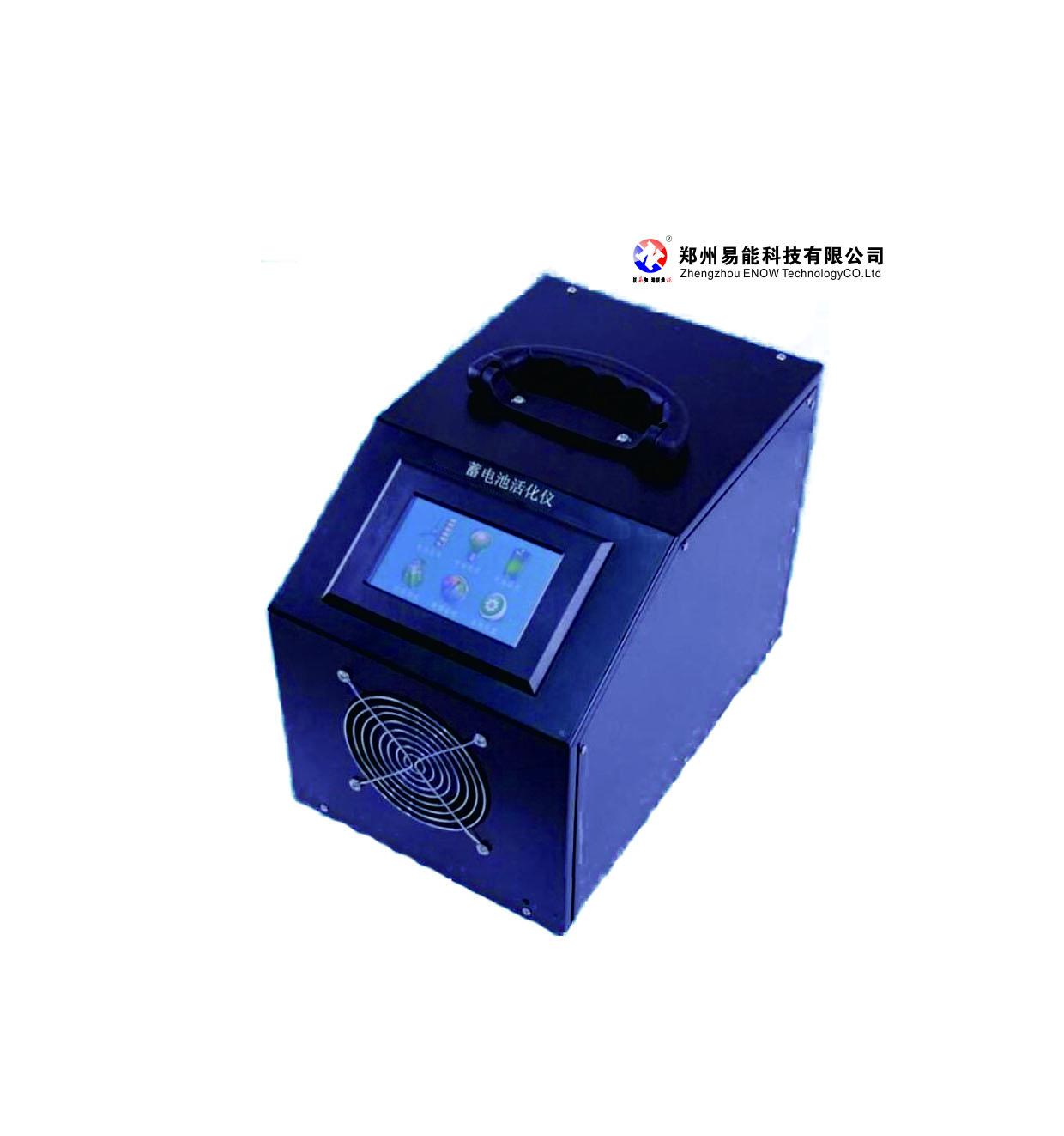 YNHH欧宝直播蓄电池单体活化仪