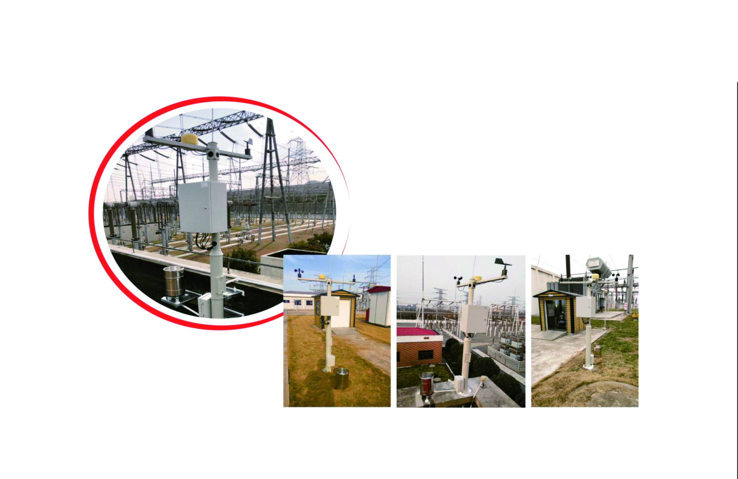 变电站微气象欧宝直播监测系